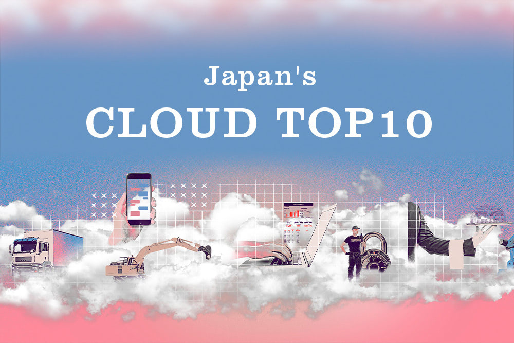 Forbes JAPAN「CLOUD 20 Rising Stars」に選出いただきました